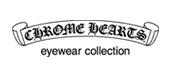 Chrome Hearts Eyewear クロムハーツ・アイウェア