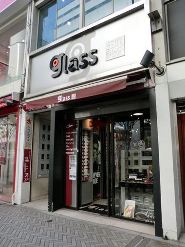 glass 栄店